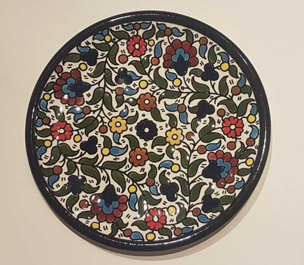 Decorated Dinner Plate (19cm)